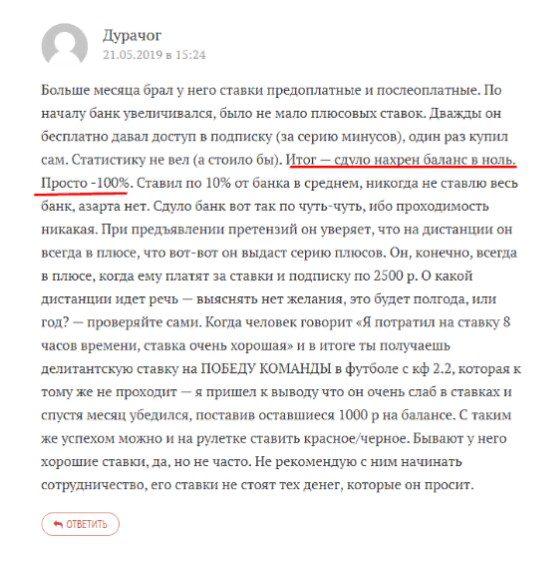 владислав лазарев комментарии в сети