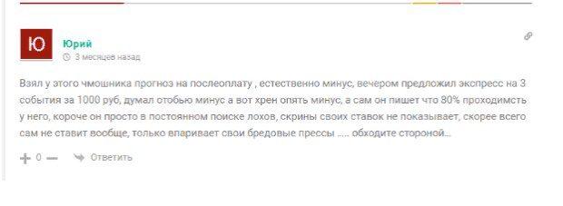 владислав лазарев правдивые отзывы