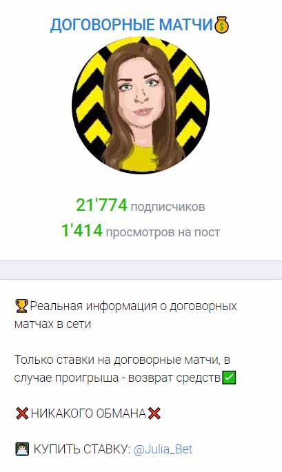 юлия титова информация о канале